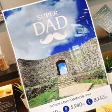 【父の日キャンペーン】SUPER DAD!
