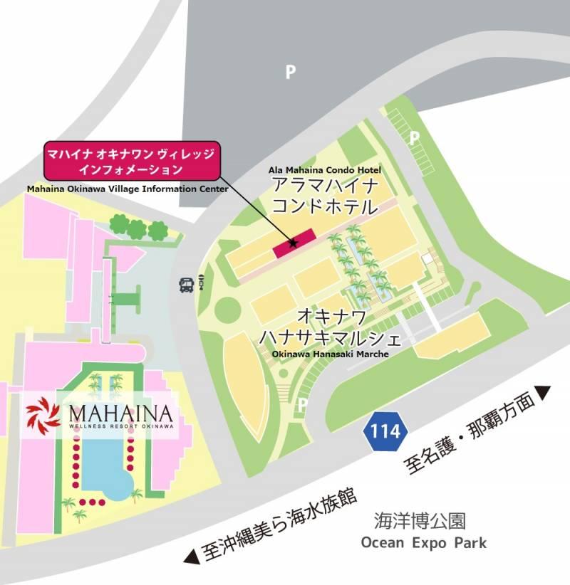 8/23(月)~9/26(日)【okinawa周遊アプリ】を使ってオキナワハナサキマルシェのギフトチケットをGETしよう♪